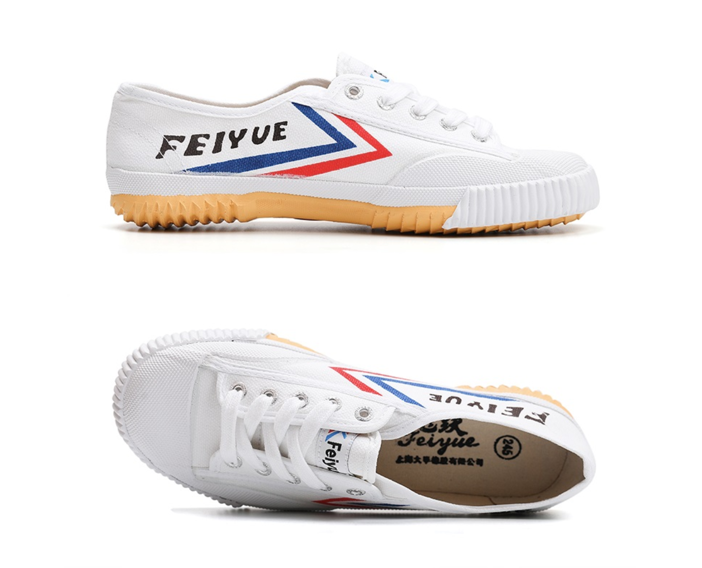 Best Martial Arts shoes Feiyue Classic