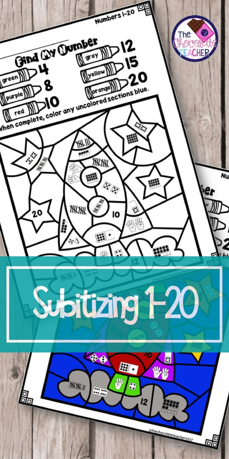 Subitizing Numbers 1-20 Color By Code and Games | Subitizing ...