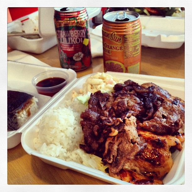 152.L&L Hawaiian Barbecue. Hawaiian movie night
