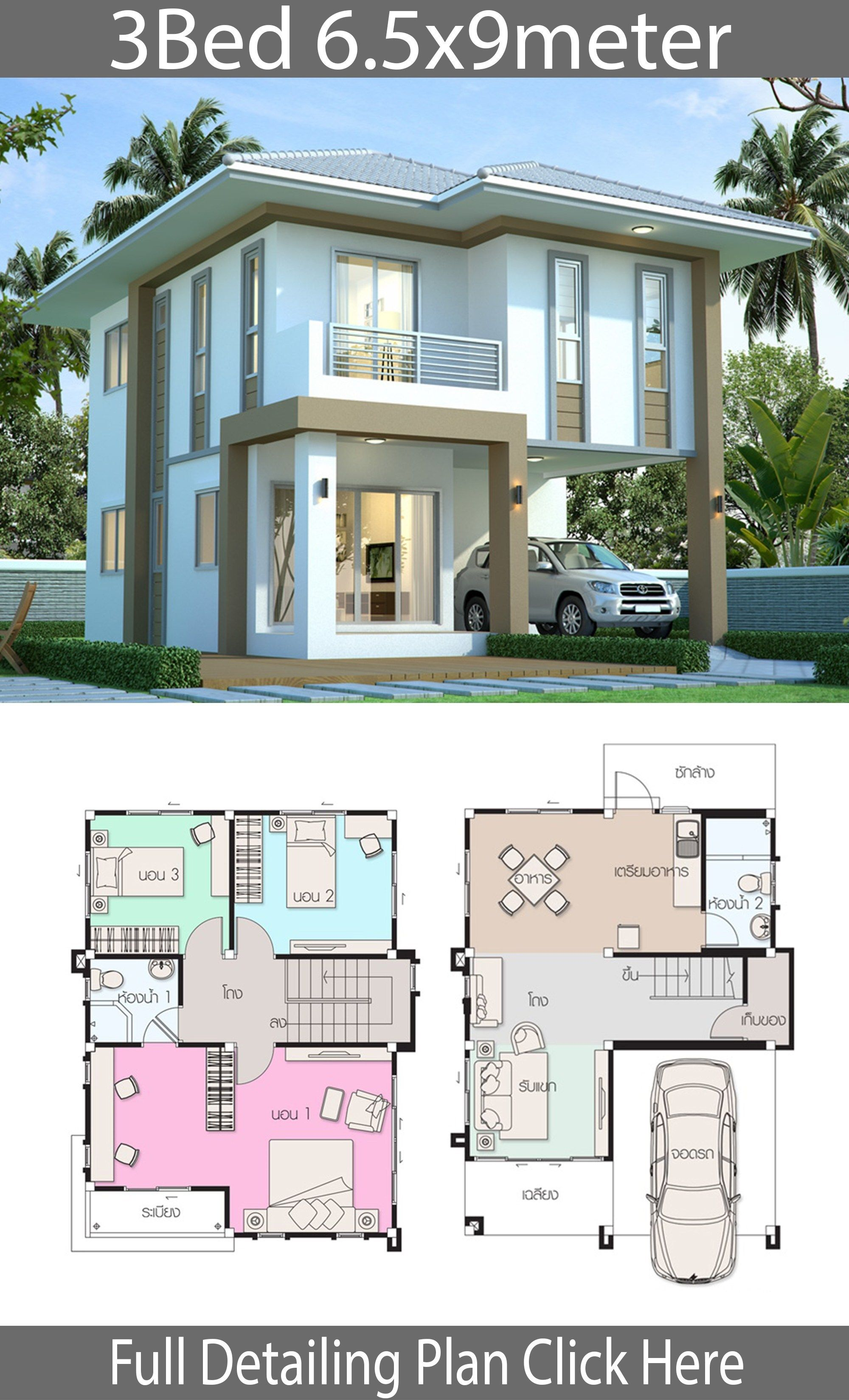 House Design Plan 6 5x9m With 3 Bedrooms Style Modernhouse Description Number Of Floors 2 Stor House Construction Plan Model House Plan House Designs Exterior