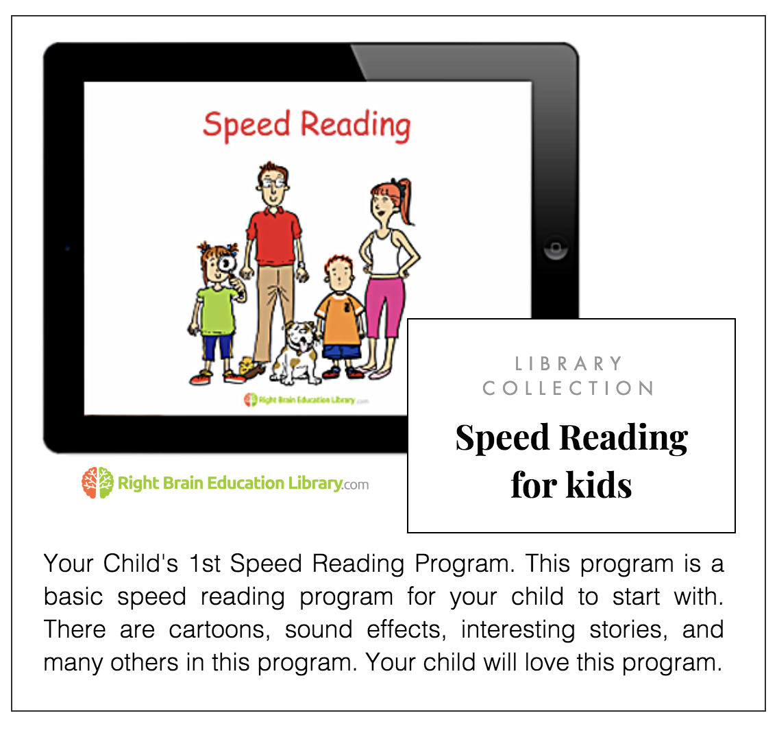 Your Child's 1st Speed Reading Program  This program is a