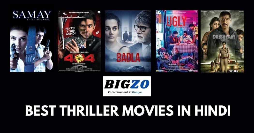 Pin By Percentageformula Com On Percentage Formula In 2020 Thriller Movies Suspense Movies Thriller