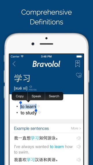 Bravolol   LocalGuide Competitive Analysis   English