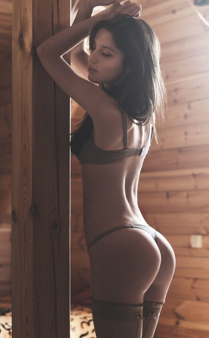 Sexy ass amateur