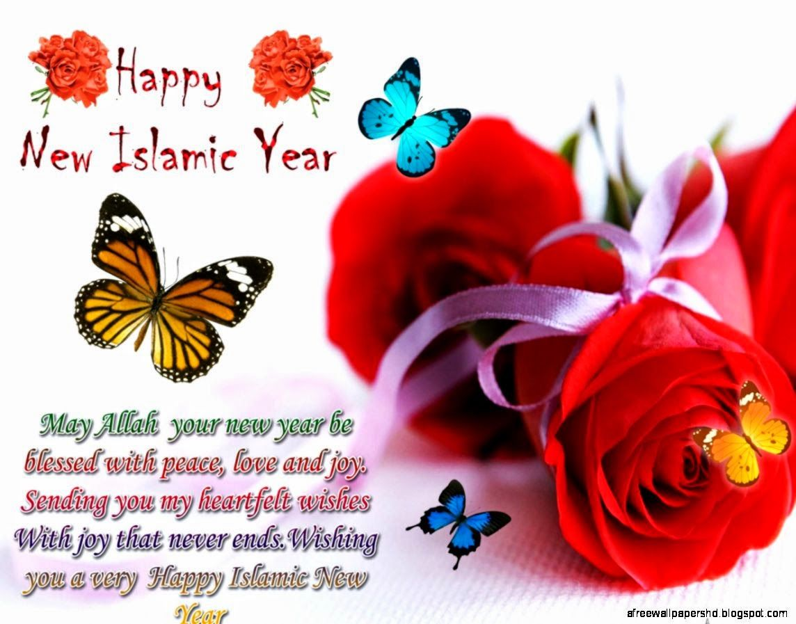 Pin By Sarah Eldakak On Islamic New Year Pinterest Islamic