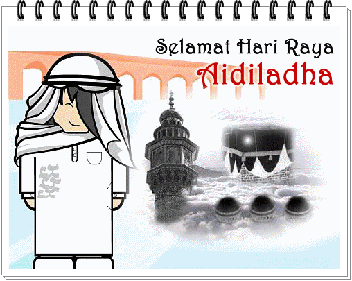 Gambar Ucapan Selamat Idul Adha Qurban Terbaru Gambar