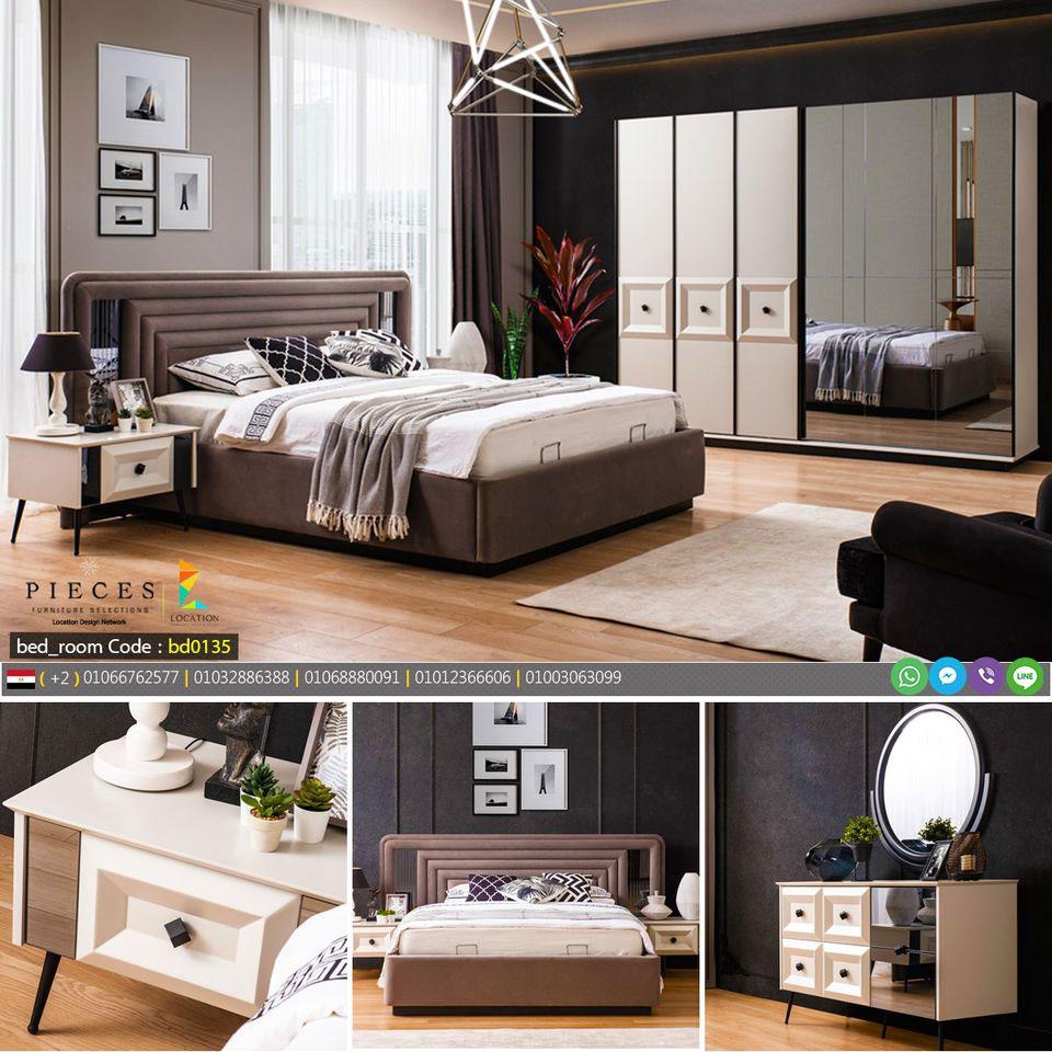 أحدث كتالوج غرف نوم مودرن كامله 2021 غرف نوم مصر Furniture Home Decor Home