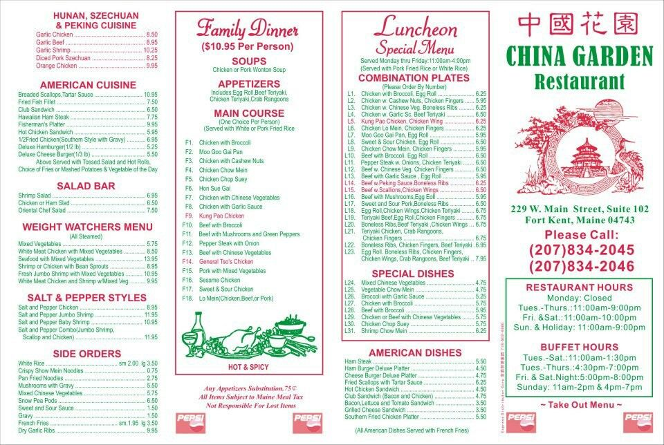 China Garden Menu American Cuisine Salad Bar China Garden