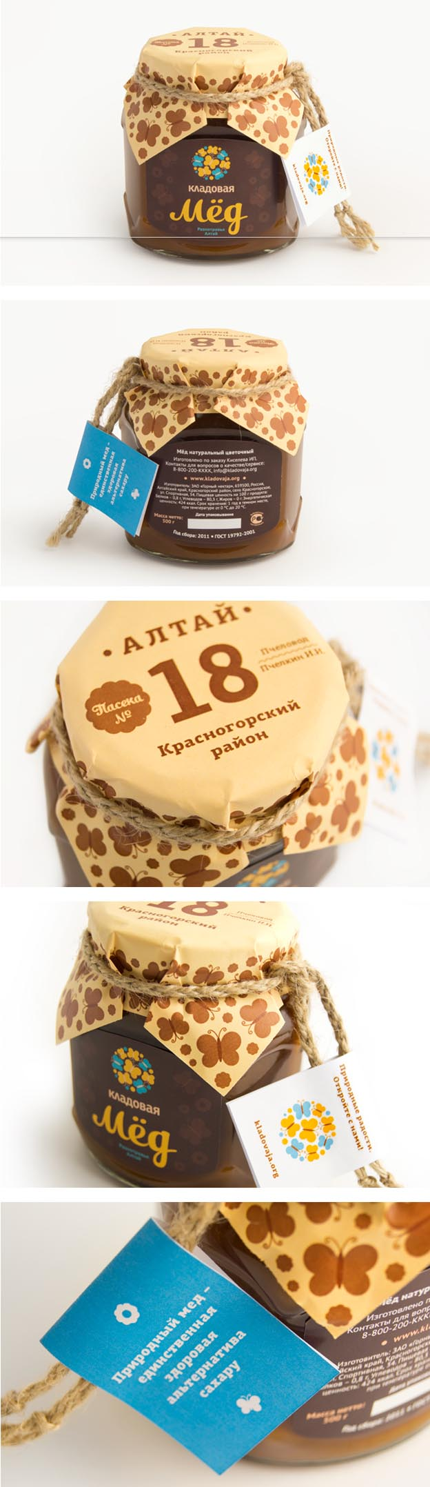 You are looking a fantastic honey packaging design. The designer made this honey bottle design catchy and attractive to increase the sales. This dazzling packaging is designed by Valeriy Sadovskiy, a senior graphic designer from Novosibirsk, Russia. This work has been done in Hattomonkey design studio.