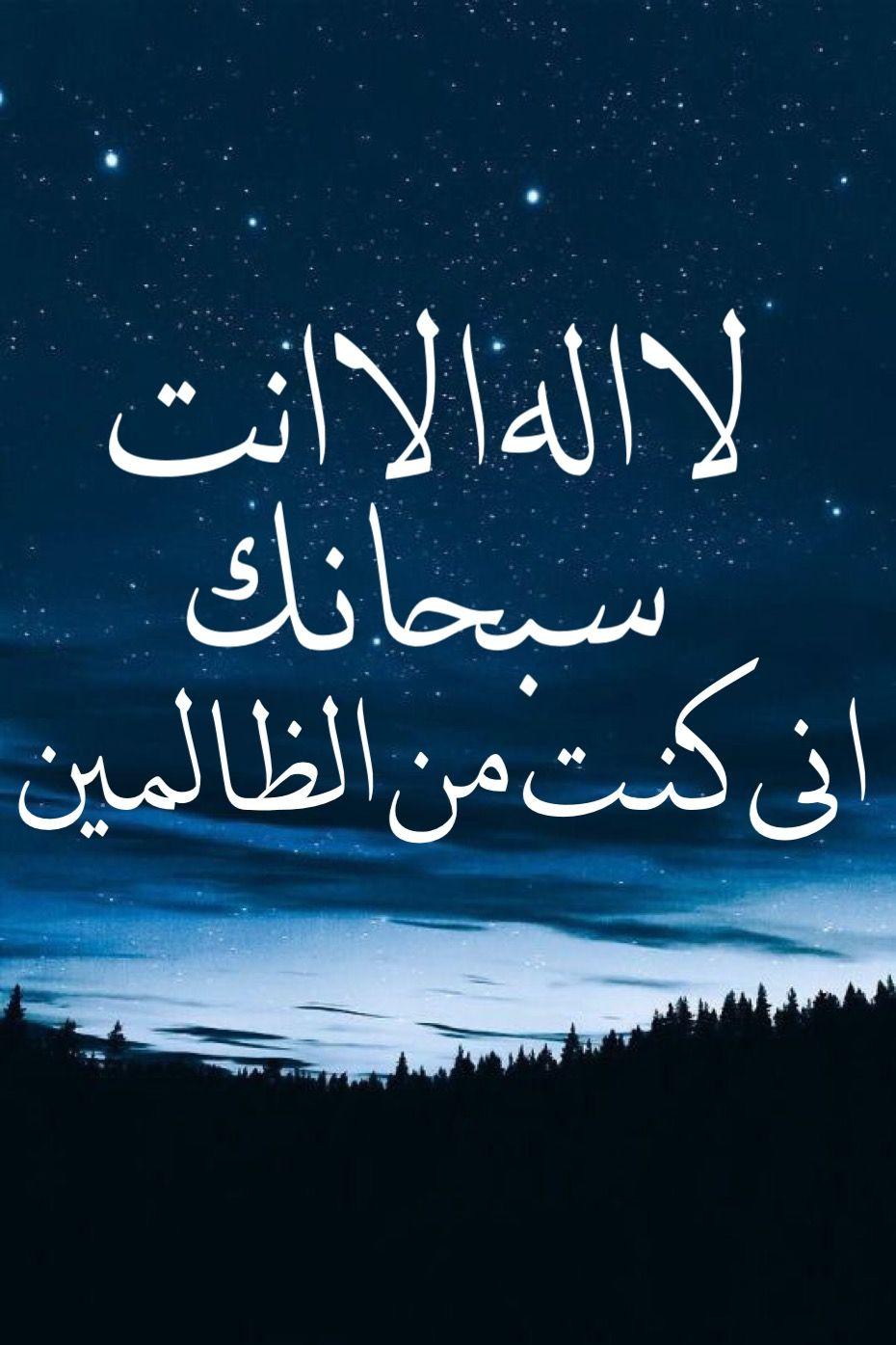 Pin By Hend Abd El Ghaffar On Islamic Quran Quotes Verses