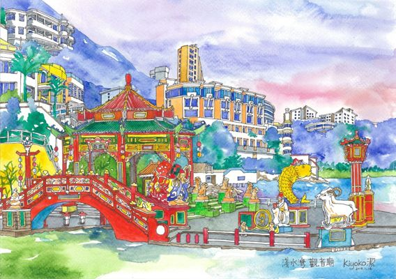 "Kiyoko Yamaguchi, ""Repulse Bay Kwun Yam Shrine"", 2014, Drawing, Watercolour, 20 x 28 cm"