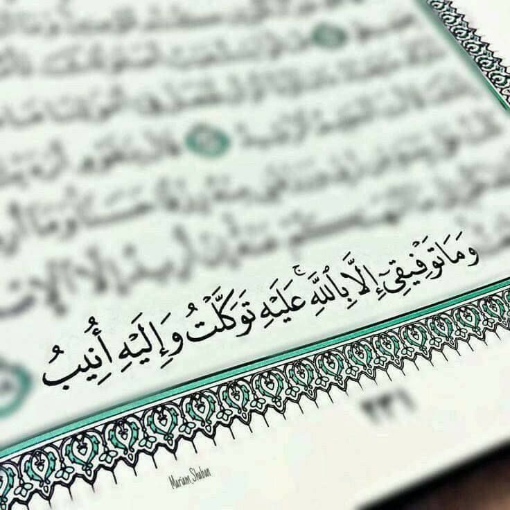 Learn quran by clubic free on Places to visit