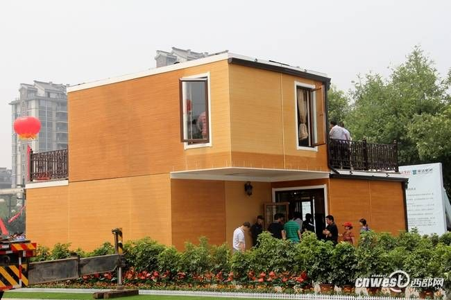 "Chinese company Zhouda builds modular house made from ""mysterious materials"" in three hours : TreeHugger"