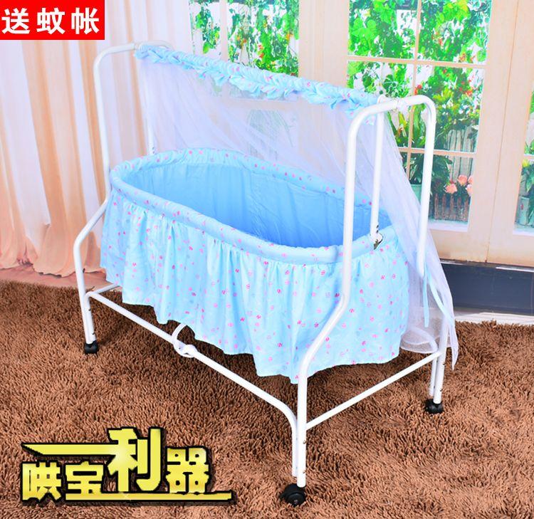 Baby cradle bed concentretor newborn belt mosquito net swing