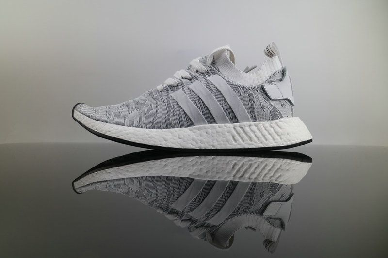 best service 02a70 5dc62 adidas nmd r2 silver