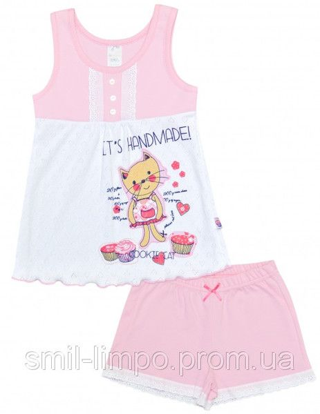 26e587cb62b34 купить детскую одежду недорого, одежда смил | домашняя одежда для ...