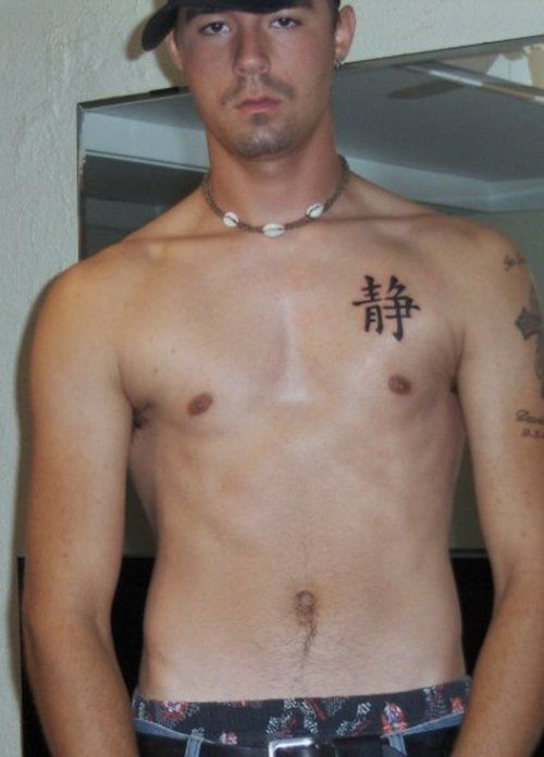 Cool Japanese Symbol Of Kanji Tattoo Design On Chest For Man Picture Tattoos Serenity Tattoo Wisdom Tattoo