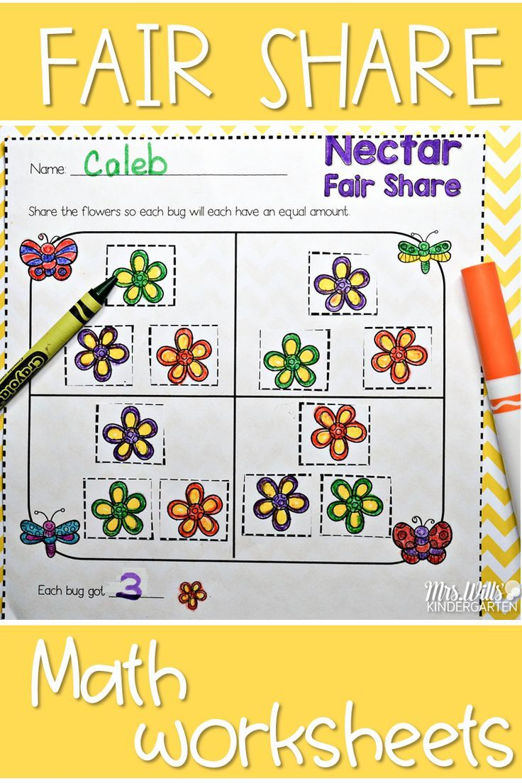 fair share math worksheets for kindergarten.  Students will build their number sense with these fun activities.