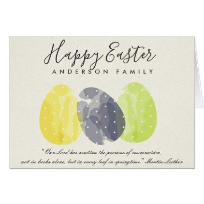 Modern colorful watercolor easter eggs personalise card modern colorful watercolor easter eggs personalise card monogram gifts unique design style monogrammed diy cyo negle Choice Image
