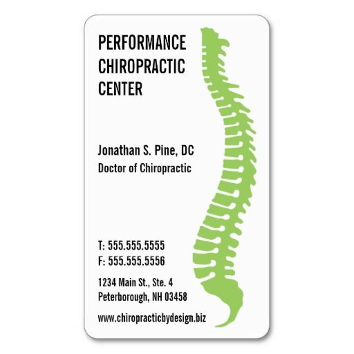 Spine Logo Chiropractor Doctor Business Cards Zazzle Com Doctor Business Cards Doctor Of Chiropractic Cards