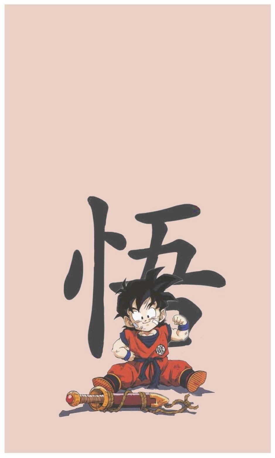 Kid Gohan Wallpaper Dragon Ball Z Dragon Ball Artwork Anime Dragon Ball Super Dragon Ball Wallpapers