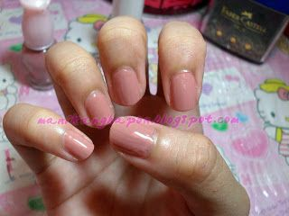 Etude House Petit Darling Nails BR310