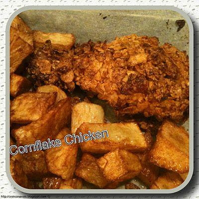 Όρεξη να 'χεις .../Oreksi na 'xeis: Cornflake Chicken