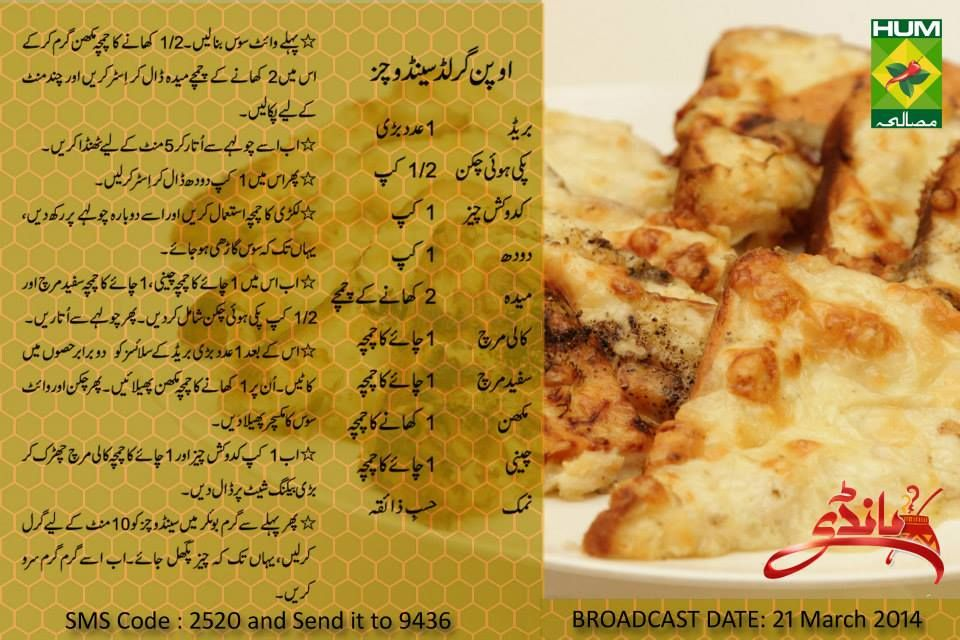 Open Grilled Sandwiches Cooking Cooked Breakfast Pakistani Food