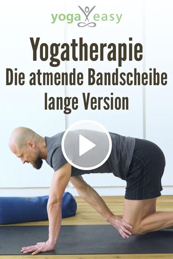 Yogatherapie - Die atmende Bandscheibe #pilatesvideo