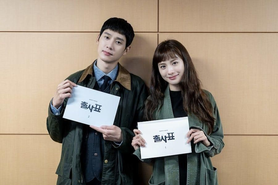 Nana And Park Sung Hoon's New Office Rom-Com Drama Holds First Script Reading