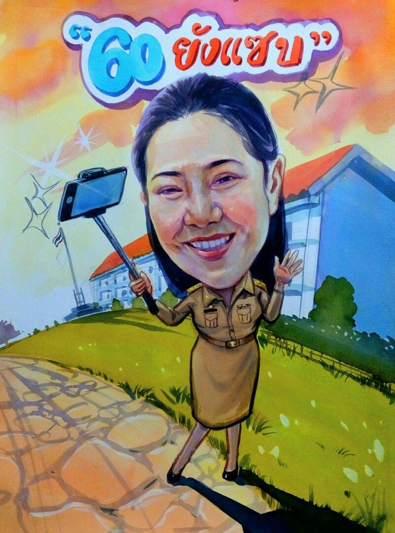 ป กพ นโดย Halo Art Tattoo ใน การ ต นล อเล ยนน าร ก Caricature By Ma Aof ภาพวาด ศ ลปะ
