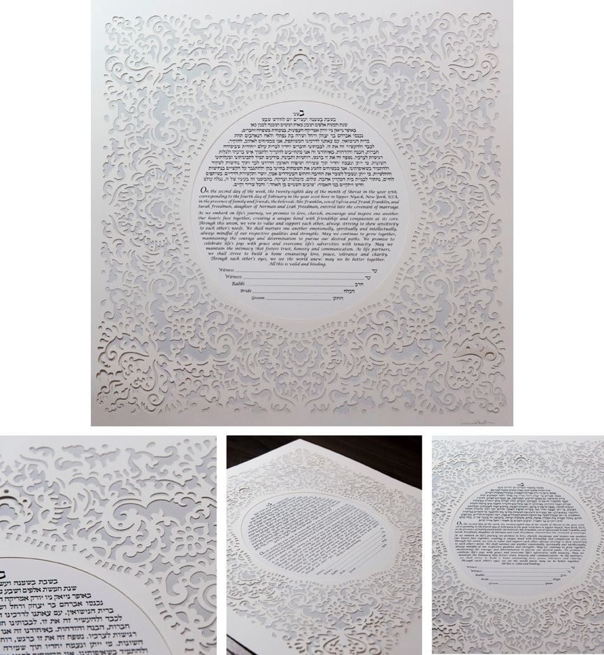 Pin On The Art Of The Ketubah: Traditional And Classic Designs