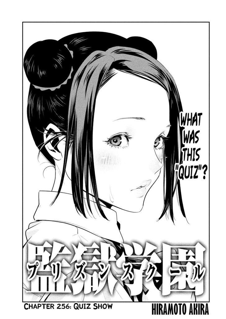 PRISON SCHOOL CHAPTER 256: Quiz Show #manga #mangafreak #prisonschool #kangokugakuen updated chapter at Mangafreak