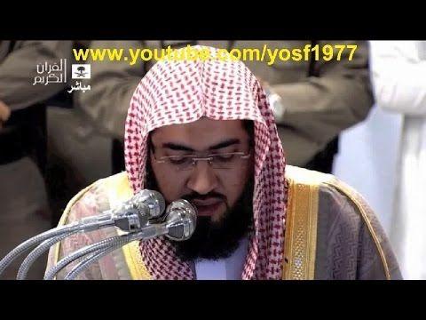 تلاوة خاشعة مؤثرة لسورة الفجر للشيخ بندر بليلة مغرب 21 جمادى الاولى 1435هـ Masjid Al Haram Mosque Quran