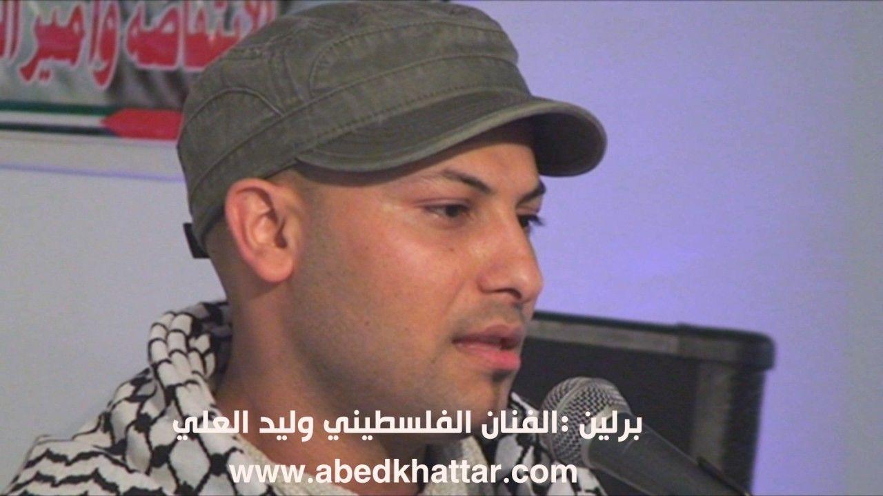 برلين الفنان الفلسطيني وليد العلي Fashion Newsboy Hats