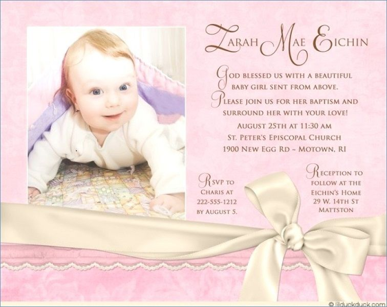 New Born Baby Party Invitation Sample Baby Shower