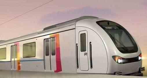 Maharashtra Metro Rail Corporation Ltd Government Jobs Pinterest