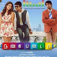Tamil Mp3 Online Free Listen And Download Ilayaraja A R Rahman S P B Melody Songs Tamil Movies Songs Movie Songs