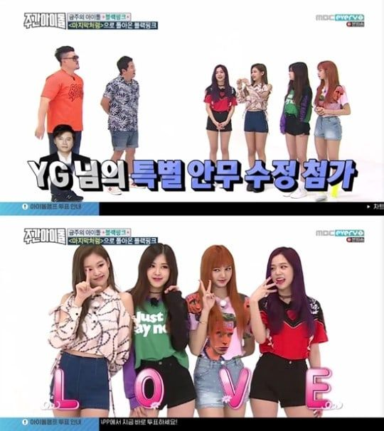 Blackpink Reveals How As If It S Your Last Ending Pose Came To