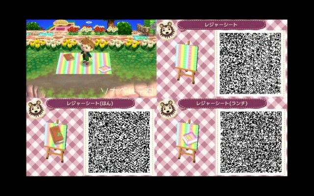Picnic Blanket Qr Code No Need For The Public Works Project Acnl