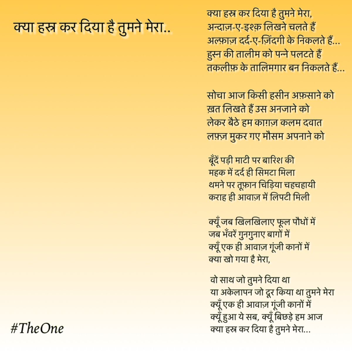 Pin by TheOne on Kuchh Shabd in 2020 Mood Poetry