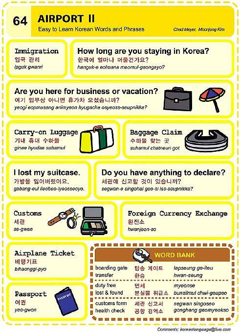 Easy Korean Series 64