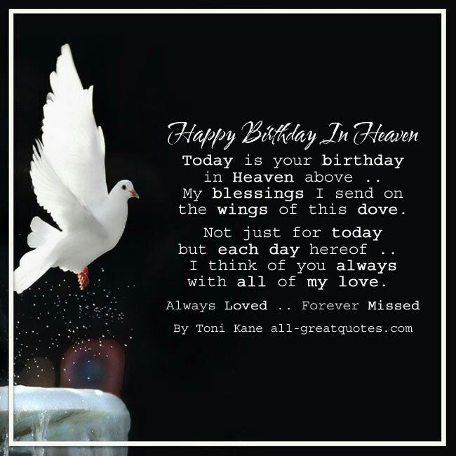 Happy birthday to you Mommy, Daddy & to my beloved BIG ...