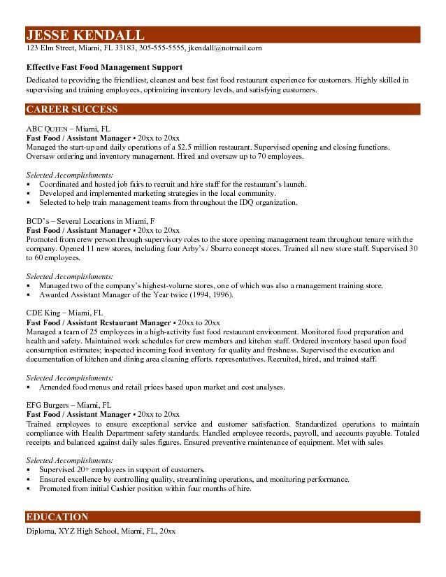 fast food manager resume httpwwwresumecareerinfofast resume examplesassistant