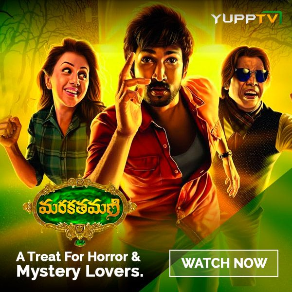 f6da752d90 Aadhi - Nikki Galrani s Super Hit telugu horror-comedy movie  Marakathamani  Watch now on  YuppTVMiniTheatre
