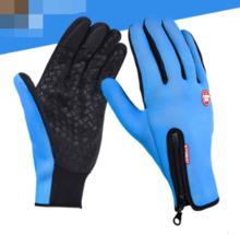 Men Women Winter Warm Touch Screen Gloves Outdoor Sport Ski Gloves Waterproof