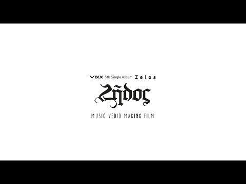 빅스(VIXX) - '다이너마이트' MV 메이킹 #1 (Dynamite MV making #1) - YouTube