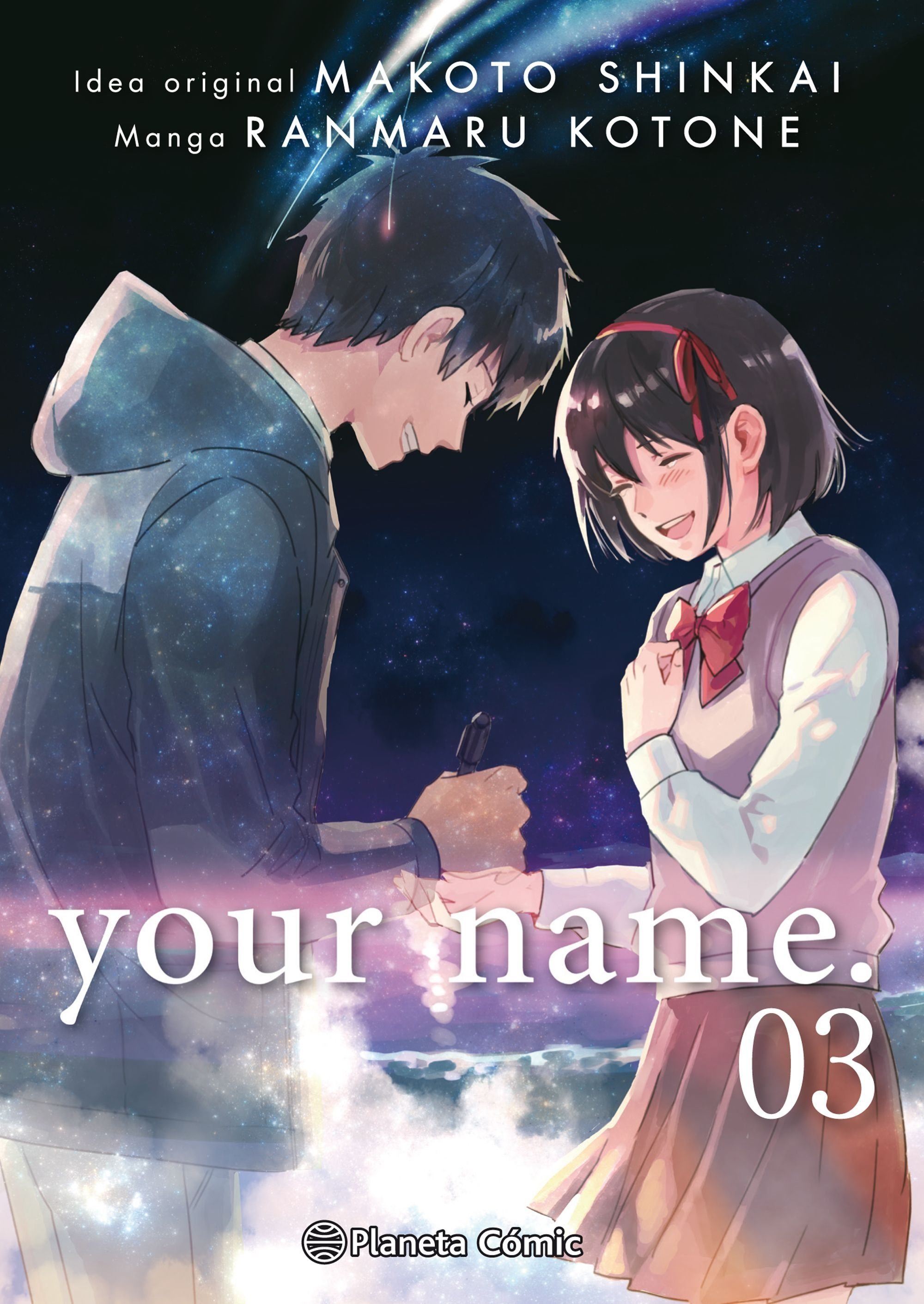 Your Name Nº 03 03 Makoto Shinkai Ranmaru Kotone Numero De Paginas 168 Fecha De Publicacion 24 05 20 Anime Enamorados Dibujos De Anime Foto En Dibujo