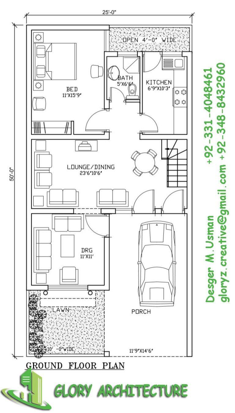 25x50 House Plan 5 Marla House Plan In 2020 5 Marla House Plan 3d House Plans 20x40 House Plans
