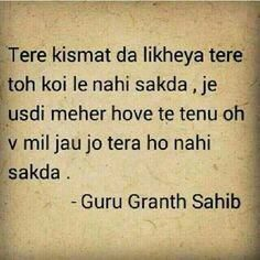 Guru baba. | Quotes | Guru granth sahib quotes, Gurbani ...